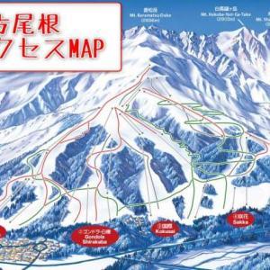 八方へのアクセスはどこがオススメ?!(ゴンドラ、名木山、国際、咲花)【パウダー・初心者・ファミリー】