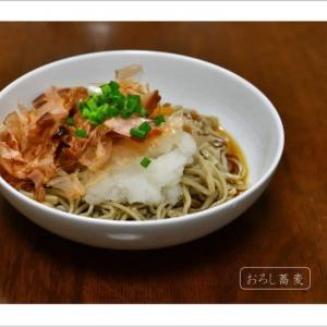 蕎麦 NO3