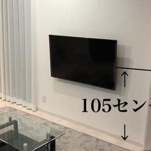 壁掛けテレビのメリットは?壁掛けにしてオシャレで最高だった