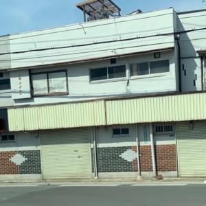 築50年の築古住宅の外観をフルリフォーム ビフォーアフター