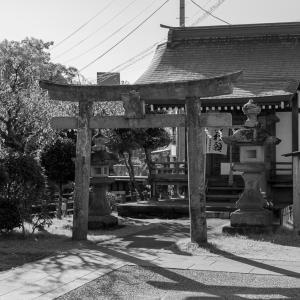 (読みづらいけど)三石神社