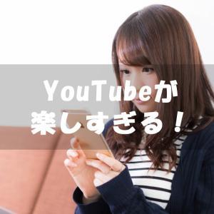 YouTubeを1日1時間は見る人におすすめの料金が安い格安SIMは?