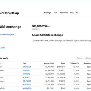【クロスエクスチェンジ】CROSS exchange がコインマーケットキャップに掲載されました!!