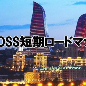 【クロスエクスチェンジ】CROSS短期ロードマップ公開!期待値高いぞ!!