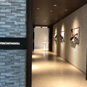 【IHG修行】【宿泊記】ANAインターコンチネンタルホテル万座ビーチリゾート2019-1 クラブインターコンチネンタルへのチェックイン