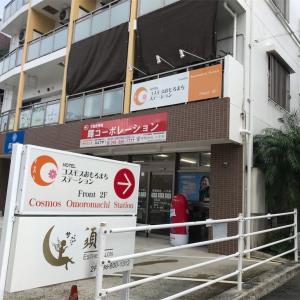 【宿泊記】コスモスおもろまちステーション ロフト付きツインルーム