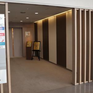 【空港ラウンジ】関西空港 国際線さくらラウンジ スターアライアンスゴールドメンバーとして利用