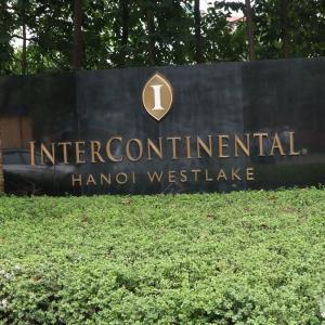 【IHG】【宿泊記】インターコンチネンタルハノイウエストレイク キングベットグランドウエストレイクスイート
