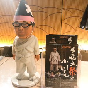「【くらやみ祭の小川さん】完成披露試写会が行われました!」