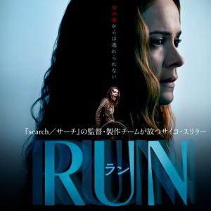 おすすめ映画3選!2021年6月公開予定【洋画】