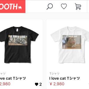 ねこもふTシャツ発売しました👕