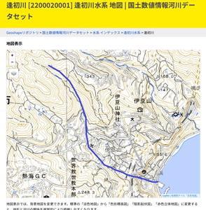 熱海市土石流を検証する