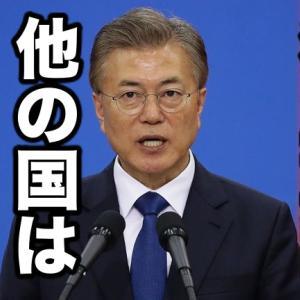 【韓国】さらに独立!他はこないで!