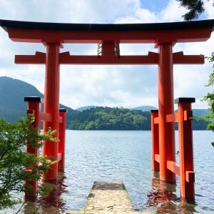 【箱根神社】パワースポットのおすそわけ