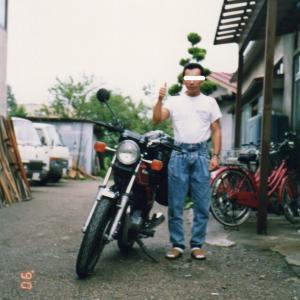 1990年九州ツーリング・Vol.1