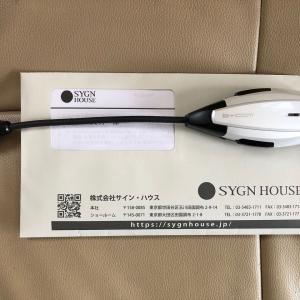 完結編・B-COMの調子が・・・?!USB-TYPE C端子修理