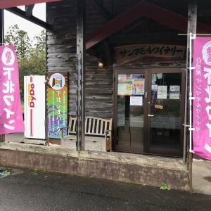 後編・新規店開拓、大間マグロ丼を食べて来ました?!10月11日