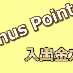 ベラジョンカジノの入出金|VenusPoint(ヴィーナスポイント)編