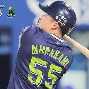 7/22 対横浜 村上、16試合ぶりの快音4号。前半は打撃戦、後半は投手戦で引き分ける