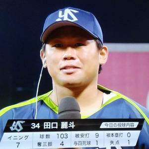 四球・バント・タイムリーの上手い攻撃と田口粘りの4勝目で広島に快勝