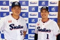 祝 山田、村上がオールスターファン投票で「各ポジションのスター」として選出され 人気全国区!
