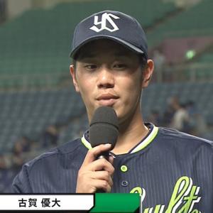 小川完投7勝目を、古賀びっくりの援護。。。こんな日が来るとは