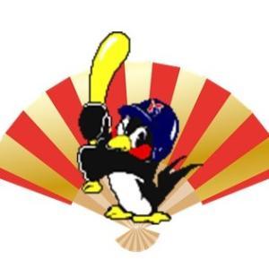 10/24 先発野手全員で打ち勝って、小川投手に10勝目をプレゼントす