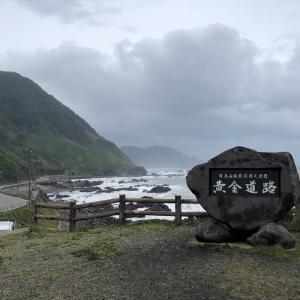 2020 北海道旅 ③襟裳岬~室蘭⇒函館