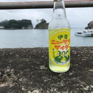 沼津・伊豆旅行2〜夕飯&温泉&堂ヶ島〜