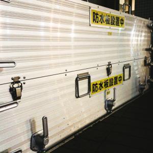 台東区ホームレス避難所問題で「おぎやはぎ」が被災者側の意見を代弁