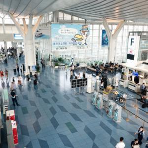全国7カ所旅行業者向け説明会が終わるのは26日!22日スタートGoToトラベル