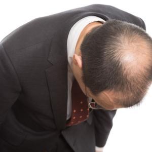 ABS世代向けポータルサイトDANTES!男性にもある更年期障害~一人で悩まず!