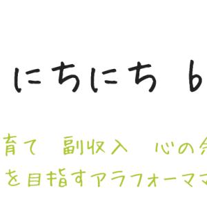 台風19号2019電車の復旧時刻はいつから?関東各社の情報まとめ