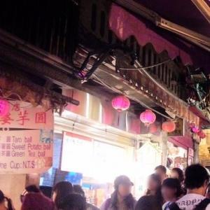【台北】夜市で食べ歩きするならMRT中山駅付近のホテルに宿泊するのが絶対おすすめ!