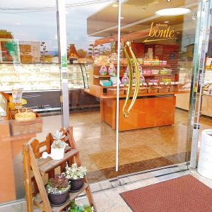 フランス菓子ボンテ 玉島店