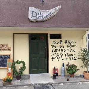 連島の田園風景の中にたたずむイタリアンのお店【PARCO di Hayashi】に行って来ました!