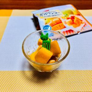 冷凍マンゴー♡BG④/MIU③話/ごくせん最終回の感想