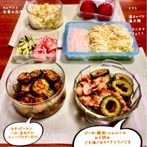 お弁当とNetflix♡新聞記者(松坂桃李)/友罪(生田斗真・瑛太)の感想