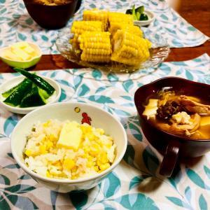 とうもろこしご飯と♡プロミスシンデレラ①話/FNS歌謡祭の感想