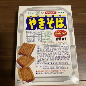 【ホームパイminiペヤングソースやきそば味】不思議な味のパイ by 不二家