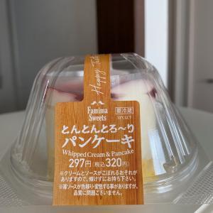 【とんとんとろ〜りパンケーキ】「とんとん」すること、忘れないで by ファミマ