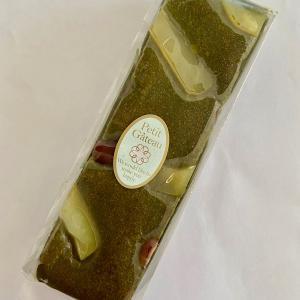【スティックケーキ(抹茶)】抹茶の香りと小豆のほっこりとした甘さby ぱにーに(鳥取県)