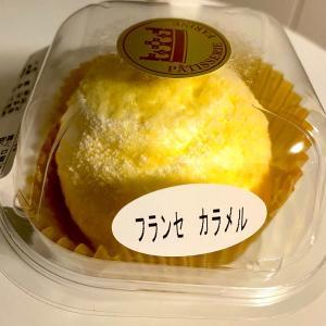 【フランセ カラメル】カラメルがちょうどいいby 第一製菓