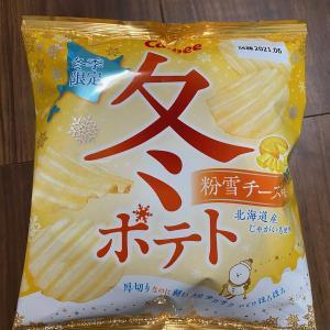 【冬ポテト 粉雪チーズ味】サクサクと軽い食感でやめられない!by Calbee