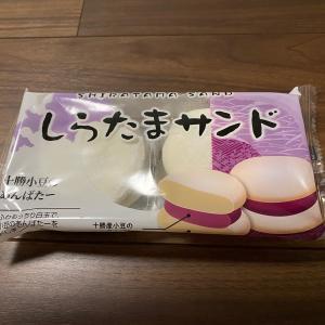 【しらたまサンド 十勝小豆のあんばたー】白玉の柔らかさに幸せを感じて by とかち製菓