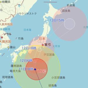 台風19号の影響って・・・。
