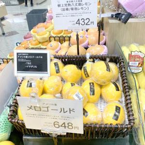 八丈島レモン