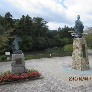 花明山植物園