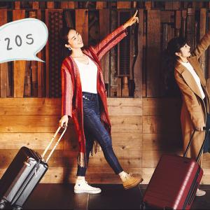 【趣味】20代必見!憧れの宿「星野リゾート」に格安で泊まれる方法教えます。