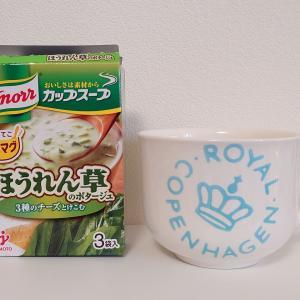 クノールカップスープ 「たべてこ!朝マグ」